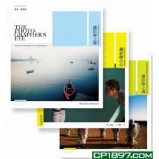攝影師之眼、心、魂——麥可·弗里曼全系列三冊套書