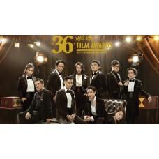 《第36屆香港電影金像獎頒獎典禮》特刊
