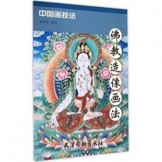 佛教造像畫法