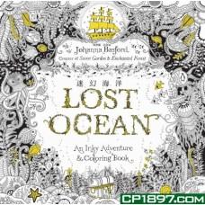 迷幻海洋(《秘密花園》第三集,中文版獨家附贈練習本)