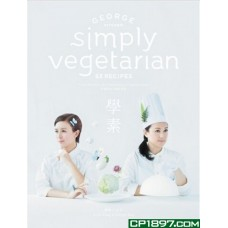 學素(Simply Vegetarian)