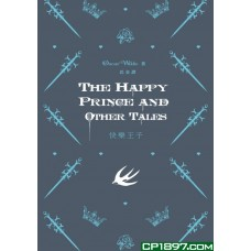 The Happy Prince and Other Tales 快樂王子