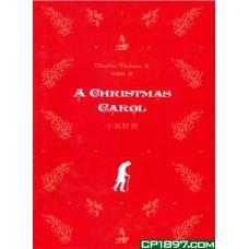 A Christmas Carol小氣財神