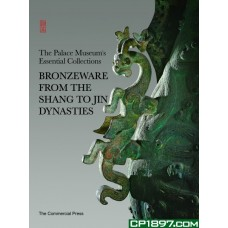 Bronzeware from Shang to Jin Dynasties