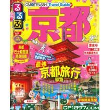 京都 Omotenashi Travel Guide