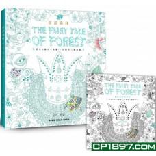 童話森林——著色x繪本x紙雕,一次擁有三種樂趣(附贈全彩進口紙32頁練習本·中文版獨家設計)